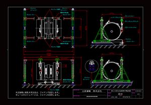 CADで図面から提出